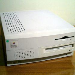Quadra 650 PC